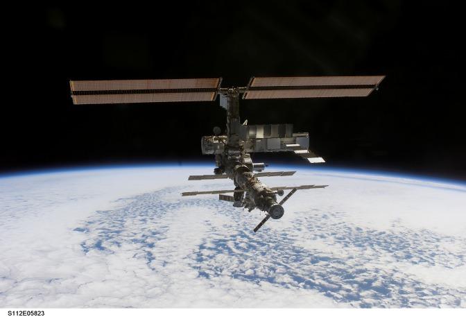 La Tierra desde la ISS