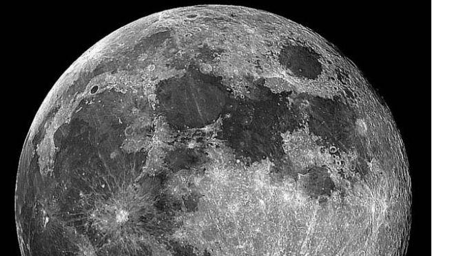Eclipse parcial de luna el 16 de julio