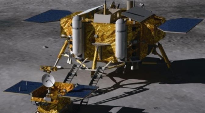 ¡Sorpresa! Hay un telescopio en la Luna