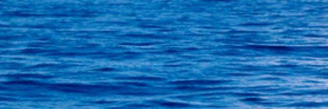 ¿Es la Tierra el cuerpo con más agua del sistema solar?