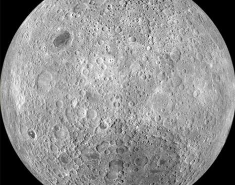 Alunizaje en la cara oculta de la Luna