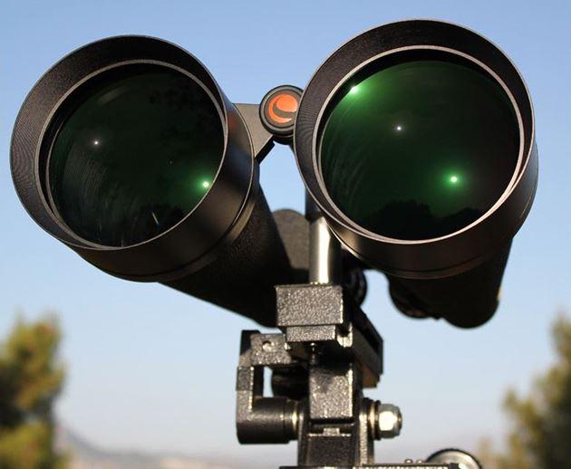 prismaticos-grandes