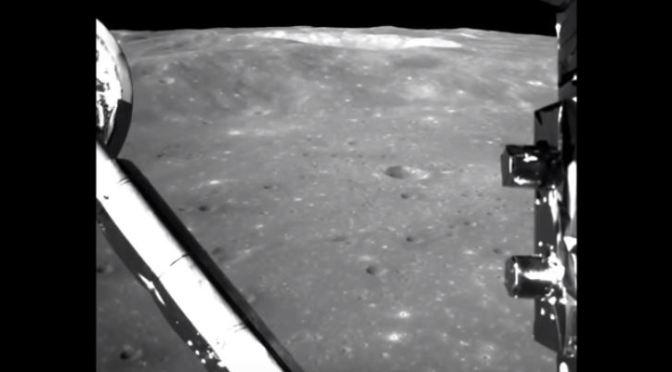 El impresionante alunizaje de la misión Chang'e-4 vista desde la cámara de a bordo