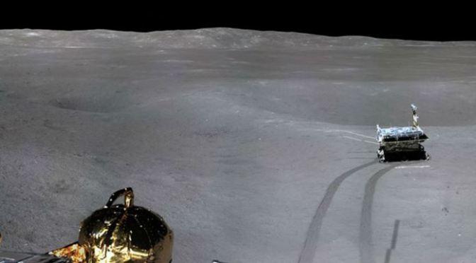 Imágenes PANORÁMICAS de la cara oculta de la Luna