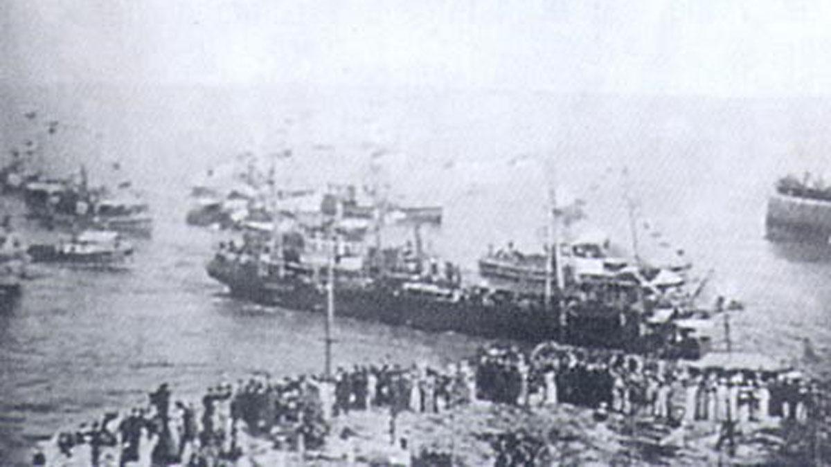 Observatorio Naval de la Armada Argentina